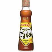 【日清 ヘルシーごま香油 250g】