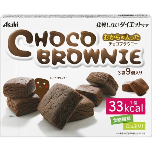 【リセットボディ チョコブラウニー 3袋】
