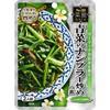 【菜館Asia 青菜のナンプラー炒めの素 50g】