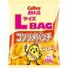 【「ケース販売」カルビー ポテトチップスLサイズ コンソメパンチ 135g×12袋】