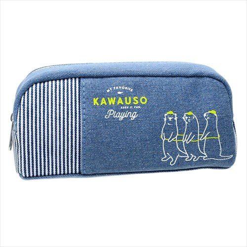 KAWAUSO ペンポーチ ペン挿しポケット付きBOXペンケース 2018SS  かわいいグッズ通販