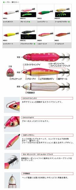http://www.jaipuradvocates.com/staticpage_images/