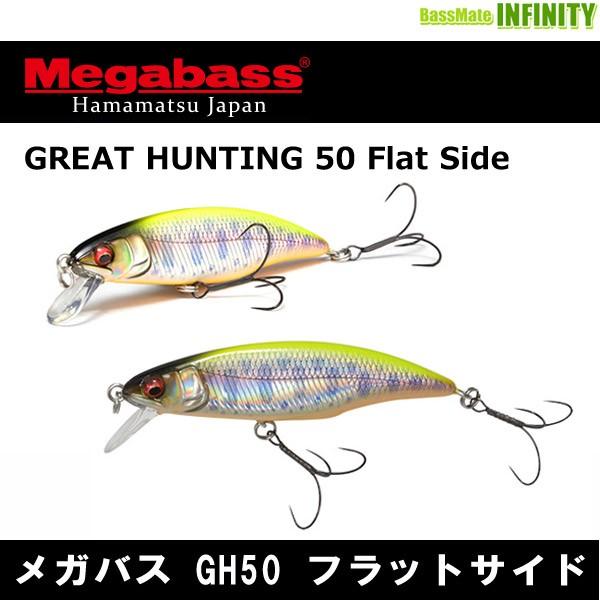 50mm 4.0g TAKUMI WAKASAGI FS Megabass GREAT HUNTING GH50 FLATSIDE
