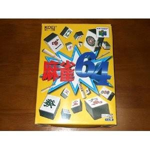 【新品】【N64】麻雀64[お取寄せ品]
