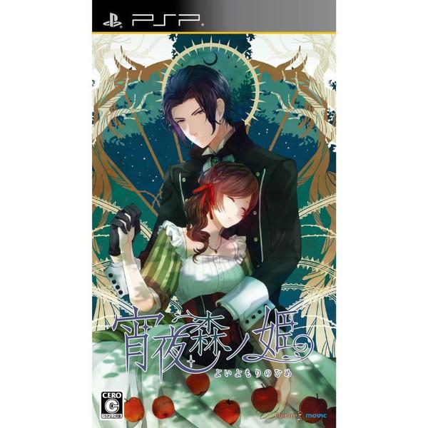 [100円便OK]【新品】【PSP】【通】宵夜森ノ姫(ヨイヨモリノヒメ) 通常版[お取寄せ品]