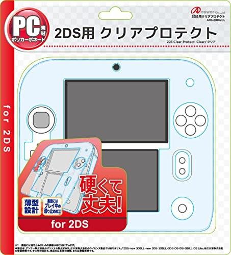 【新品】【3DSH】2DS用 クリアプロテクト(クリア)[お取寄せ品]