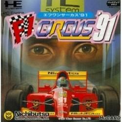 [100円便OK]【新品】【PCE】F1サーカス'91[お取寄せ品]
