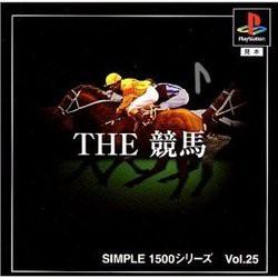[100円便OK]【新品】【PS】SIMPLE25 THE 競馬[お取寄せ品]