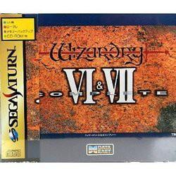 [100円便OK]【新品】【SS】WizardryVI&VII COMPLETE[お取寄せ品]