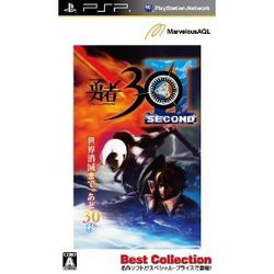 [100円便OK]【新品】【PSP】【BEST】勇者30 SECOND[在庫品]