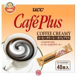 【送料無料】UCC コーヒークリーミー カフェプラス 3g×40p×20箱入