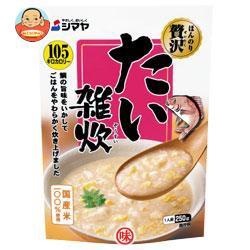 【送料無料】シマヤ たい雑炊 レトルト 250g×10個入