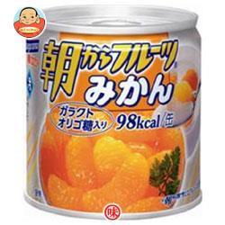 【送料無料】【2ケースセット】はごろもフーズ 朝からフルーツ みかん 190g缶×24個入×(2ケース)