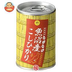 【送料無料】ヒカリ食品 おこめ缶 魚沼産コシヒカリ 250g缶×24個入