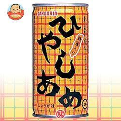 【送料無料】【2ケースセット】サンガリア ひやしあめ 190g缶×30本入×(2ケース)