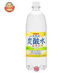 【送料無料】サンガリア 伊賀の天然水 炭酸水 レモン 1LPET×12本入