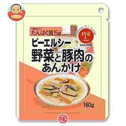 【送料無料】【2ケースセット】ホリカフーズ ピーエルシー 野菜と豚肉のあんかけ 160g×12個入×(2ケース)