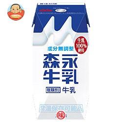 【送料無料】森永乳業 森永牛乳(プリズマ容器) 200ml紙パック×24本入