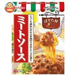 【送料無料】【2ケースセット】ハウス食品 ぱすた屋 ミートソース 130g×30個入×(2ケース)