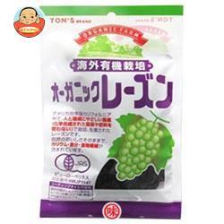 【送料無料】東洋ナッツ食品 トン オーガニックレーズン 85g×10袋入