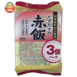 【送料無料】たかの たきたての赤飯 3個パック (160g×3個)×8個入