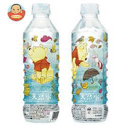 【送料無料】【2ケースセット】ブルボン くまのプーさん天然水 500mlペットボトル×24本入×(2ケース)