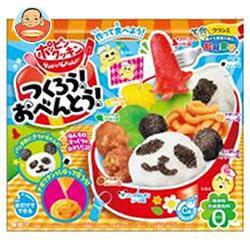 【送料無料】【2ケースセット】クラシエ つくろうおべんとう 29g×5個入×(2ケース)