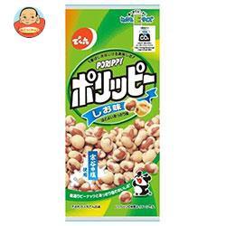 【送料無料】【2ケースセット】でん六 Eサイズポリッピー塩味 60g×10袋入×(2ケース)