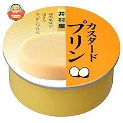 【送料無料】井村屋 缶カスタードプリン 75g×32(8×4)個入