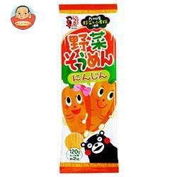 【送料無料】五木食品 野菜そうめん(にんじん) 120g×24袋入