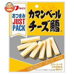 【送料無料】【2ケースセット】なとり JUSTPACK(ジャストパック) カマンベールチーズ鱈 21g×10袋入×(2ケース)