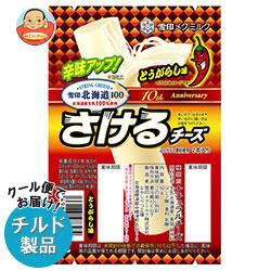 【送料無料】【2ケース】【チルド(冷蔵)商品】雪印メグミルク 雪印北海道100 さけるチーズとうがらし味 50g(2本入り)×12個入×(2ケース)