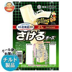 【送料無料】【2cs】【チルド(冷蔵)商品】雪印メグミルク雪印北海道100さけるチーズローストガーリック味 50g(2本)×12個入×(2ケース)