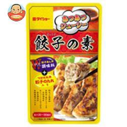 【送料無料】ダイショー 餃子の素 79g×20袋入