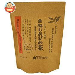【送料無料】十津川農場 ねじめびわ茶80 (2gティーバッグ 80包入) 80P×1袋入