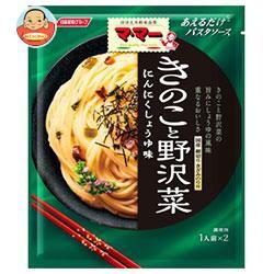 【送料無料】日清フーズ マ・マー あえるだけパスタソース きのこと野沢菜 60g×10袋入