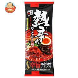 【送料無料】五木食品 熱辛ラーメン 辛旨味噌とんこつ 136g×20袋入