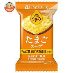 【送料無料】アマノフーズ フリーズドライ Theうまみ たまごスープ 10食×6箱入