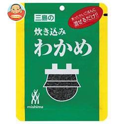 【送料無料】三島食品 あったかいごはんに混ぜるだけ! 炊き込みわかめ 30g×10袋入