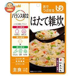 【送料無料】【2ケースセット】アサヒグループ食品 バランス献立 ほたて雑炊 100g×24個入×(2ケース)