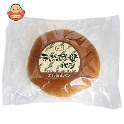 【送料無料】天然酵母パン こしあんパン 12個入