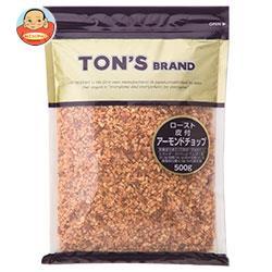 【送料無料】【2ケースセット】東洋ナッツ食品 トン アーモンドチョップ 500g×10袋入×(2ケース)