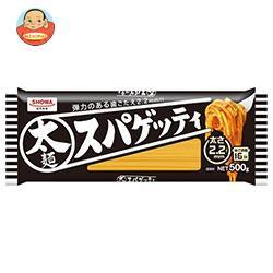 【送料無料】昭和産業 (SHOWA) 太麺スパゲッティ2.2mm 500g×30袋入
