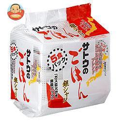 【送料無料】【2ケースセット】サトウ食品 サトウのごはん 銀シャリ 5食パック (200g×5食)×8袋入×(2ケース)