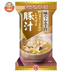 【送料無料】【2ケースセット】アマノフーズ フリーズドライ 味わうおみそ汁 豚汁 10食×6箱入×(2ケース)