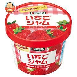 【送料無料】【2ケースセット】カンピー 紙カップ いちごジャム 150g×6個入×(2ケース)