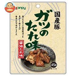 【送料無料】【2ケースセット】カンピー 国産豚ガツのたれ味 45g×10袋入×(2ケース)