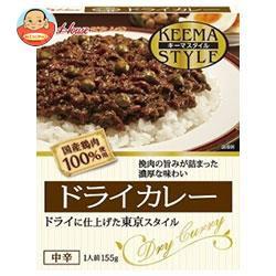 【送料無料】ハウス食品 キーマスタイル ドライカレー 155g×30個入