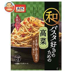 【送料無料】【2ケースセット】日本製粉 オーマイ 和パスタ好きのための 高菜 (24.2g×2)×8袋入×(2ケース)