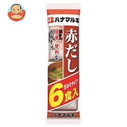【送料無料】【2ケースセット】ハナマルキ 即席赤だし 6食×12袋入×(2ケース)